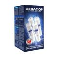 Комплект картриджей Аквафор К5-К2-КО-100S-K7M для Мориона