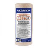 Картридж Аквафор Fe BB-10