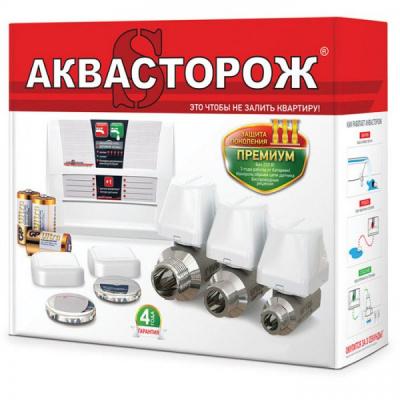 Комплект защиты от протечек Аквасторож ТН41 - 1