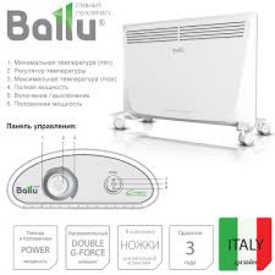 Конвектор электрический Ballu Enzo BEC/EZMR-1000 - 1