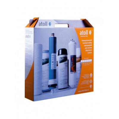 Комплект картриджей Atoll №104 для А-575 Box - 1