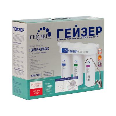 Проточный фильтр Гейзер Классик для железистой воды - 1