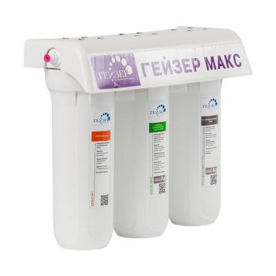 Проточный фильтр Гейзер Макс Для жесткой и сверхжесткой воды - 1
