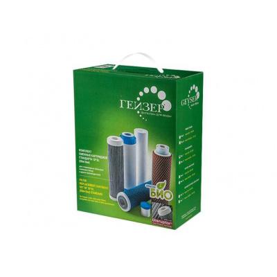 Комплект сменных картриджей Гейзер №10 Для железистой воды - 1
