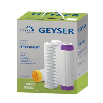 Комплект сменных картриджей Гейзер С-2 для жесткой воды (Гейзер-Стандарт) - 1