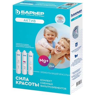 Комплект картриджей Барьер Актив Сила Красоты - 1