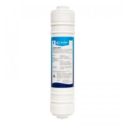 Прессованный угольный фильтр (карбон-блок) WiseWater - 1