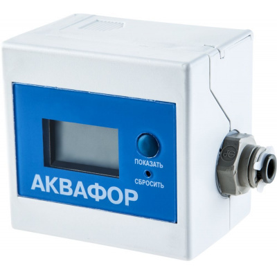 Индикатор ресурса Аквафор - 1
