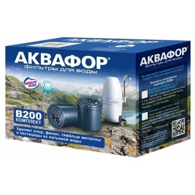 Комплект картриджей Аквафор В200, 2 штуки - 1