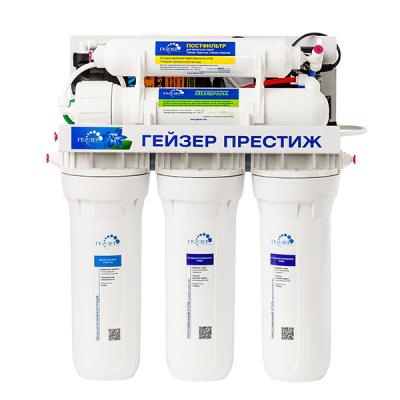 Система обратного осмоса Гейзер Престиж П с помпой - 1