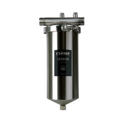 Магистральный фильтр Гейзер Тайфун 10ВВ - 1