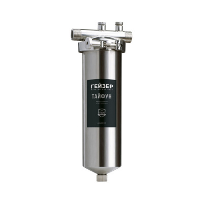 Магистральный фильтр Гейзер Тайфун 10SL 1/2 - 1