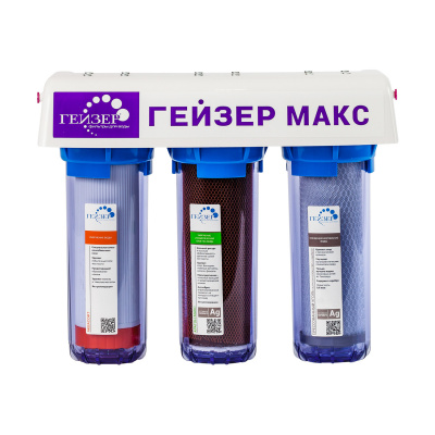 Проточный фильтр Гейзер МАКС ПРОЗРАЧНЫЙ Для жесткой и сверхжесткой воды - 1