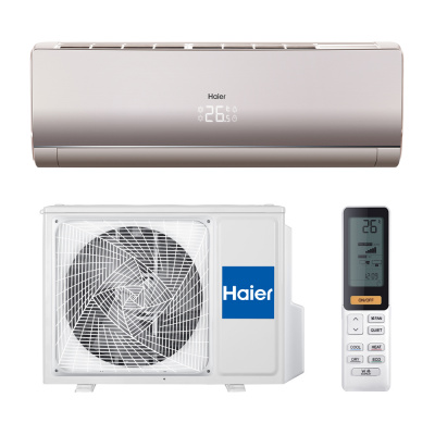 Сплит-система Haier Lightera ON/OFF HSU-09HNF303/R2-G - 1