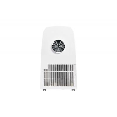 Мобильный кондиционер Ballu BPAC-09 CP - 1