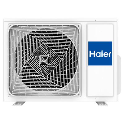 Инверторная сплит-система Haier Flexis AS25S2SF1FA-G - 1
