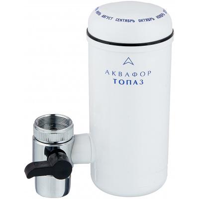 Фильтр-насадка на кран Аквафор Топаз - 1