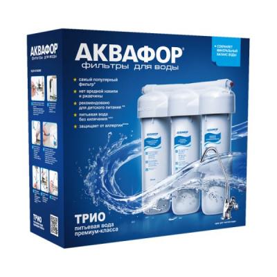 Проточный фильтр Аквафор Трио Норма - 1