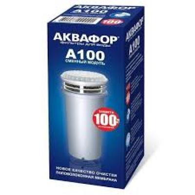 Картридж Аквафор А100, ультрафильтрация - 1
