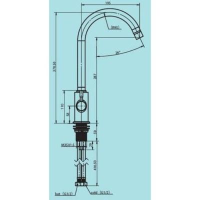 Кран комбинированный 2в1 Аквафор C125 круглый - 1